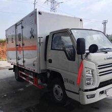 国六江铃易燃液体厢式运输车销售点三类危险品专用配送车图片