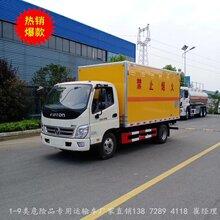 国六江铃易燃液体厢式运输车价格表三类危险品专用配送车图片