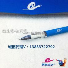 蜗牛正姿护眼笔防近视防驼背学生专用赠笔芯铅笔头一年免费换新