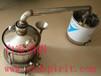 沈阳酿酒设备厂bj50
