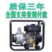 2寸柴油自吸水泵萨登DS50DP/E厂家直销