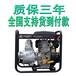 4寸柴油自吸泵厂家直销萨登DS100DP/E