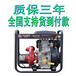 供应品牌厂商2寸大叶轮铁泵头柴油自吸水泵萨登DS50XA(E)
