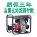 供应上海萨登大叶轮排水铁泵抽水3寸柴油自吸水泵DS80XA(E)