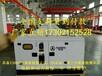 薩登200千瓦靜音柴油發電機大型鐵塔發電機
