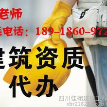 钢结构资质三级办理标准上海钢结构资质施工范围标准