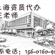 地下工程防水施工上海施工资质代办上海代办资质