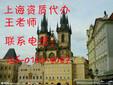 上海建筑资质代办公司问题点解析!图片