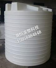 盐酸槽罐10T耐腐储罐防腐储罐水槽水塔塑料储罐酱油储罐塑料容器图片