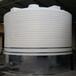 10吨耐腐储罐10立方酸碱储罐10000L硫酸储罐10T塑料水塔