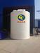 化工储罐食醋储罐10T塑胶水箱原水箱纯水箱碱水剂水箱临沂水箱