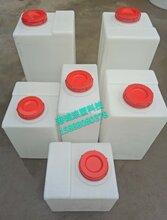 立式方形防腐蝕耐酸堿40高度PE塑料水箱40L加藥箱小型液體儲存桶