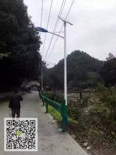 通辽市鄂尔多斯市太阳能路灯全国厂家直销图片