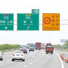 供应定做不同铝板厚度、各级别反光膜的交通标志厂家图片
