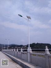 供应7米40瓦太阳能路灯LED照明LED锂电路灯太阳能路灯厂家图片