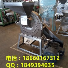 山东双佳不锈钢小型化工粉碎机厂家直销FS160