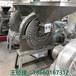 1山東雙佳不銹鋼化工原料粉碎機,水冷高效化工粉碎機廠家FS160
