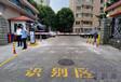 車牌自動識別系統車牌識別道閘一體機