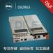 DELLMD3000I控制器PN號:OX2R63/OMW726/OCM669/OP809D/OM913N/ONY223