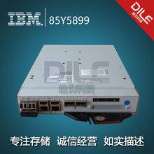IBMV7000控制器PN号85Y6044/85Y5899图片