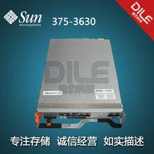 SUN6180控制器PN号375-3630图片