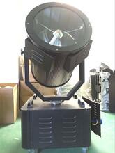 IP55单色大功率户外防水探照灯7kw空中玫瑰图片