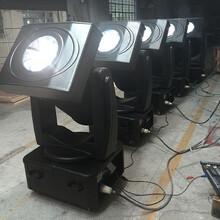 户外灯摇头换色探照灯4kw白光+CMY换色系统IP56图片