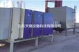 废气处理设备优选天意废气治理设备、现货供应、厂家直销