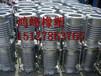 液氨槽车气相专用金属软管,液氨槽车液相专用金属软管