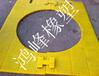 河北ZP375钻井平台防滑垫ZP375钻井平台防滑垫厂家聚氨酯钻井平台防滑垫