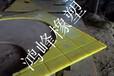 供应鸿峰30mm厚黄色红色蓝色聚氨酯钻井平台防滑垫