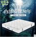 天然乳胶床垫可拆洗环保椰棕弹簧床垫酒店席梦思床垫订做厂家批发