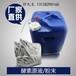 台湾无水发酵酵素万大酵素,适合各年龄段的人群.大陆唯一办事处