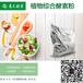台湾无水发酵酵素万大酵素.术前术后调理.产后调理.改善睡眠