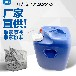 台湾进口万大酵素果蔬饮品酵素粉无水发酵高活性