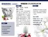 台湾进口万大酵素无水发酵高活性减肥瘦身润肠通便无农药无西药无泻药