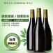 台湾第一品牌酵素.营养均衡搭配,资质齐全.菊粉抗性糊精.益生菌