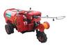 果友乐牌果树打药机新型自走式果园喷雾机葡萄打药机苹果梨猕猴桃喷药机