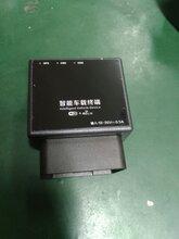 北京上海4G加WiFiOBD厂家汽车智能诊断盒子提供车联网解决方案图片