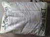 供應圣萊科特硫化樹脂SP-1045