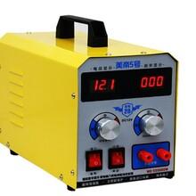 美帝5号5米深水电鱼机捕鱼机价格大功率超声波逆变器电鱼机价格图片