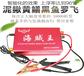 Meidi-海贼王大功率电鱼机12V大功率逆变器秒杀黄鳝泥鳅罗飞进口电鱼机