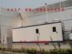 空调机组声屏障,居民小区声屏障