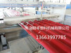 合成树脂瓦设备/塑料波浪瓦生产线