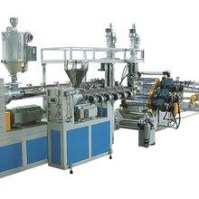 PVC塑料片材设备价格,PVC装饰板材生产线厂家图片
