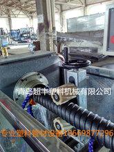 碳素管设备碳素螺旋管挤出机塑料波纹管生产线碳素管批发图片
