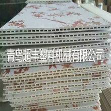 塑料板材设备PVC扣板挤出生产线PVC竹木纤维墙板生产线图片