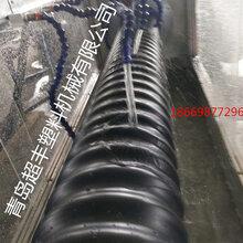 碳素螺旋管生产线,超丰塑机,碳素波纹管生产设备,热销PE塑料管材挤出机图片