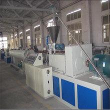 超丰sj51双螺杆PVC管材生产线图片