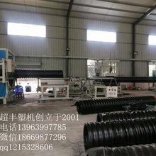 PE塑料管材设备大口径排水管材生产设备